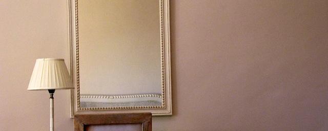 lampara-espejo